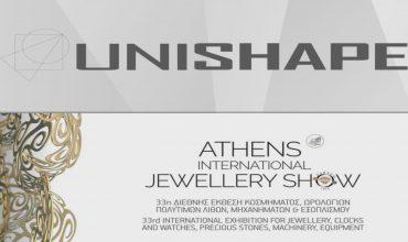 Athens International Jewellery Show