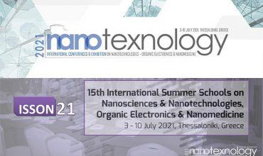 Συμμετοχή της Unishape στην ISSON21 Διεθνή Έκθεση Νανοτεχνολογίας